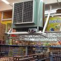 Climatizador para Comércio